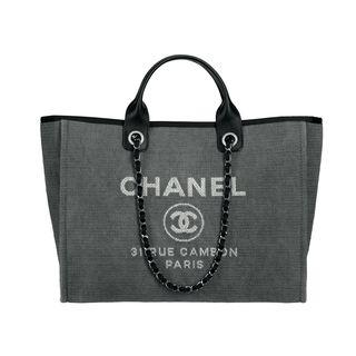 ChanelCabasEteHandbag5